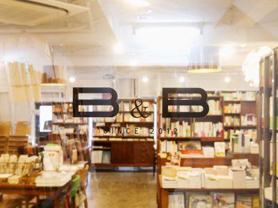 12月14日は下北沢「B&B」にて・山田佳奈×スペシャルゲストのトークライブ開催!